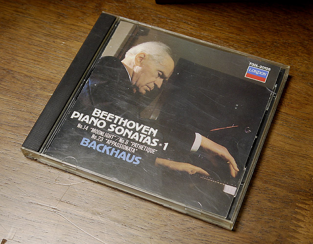 ヴィルヘルム・バックハウス ベートーヴェン ピアノソナタ