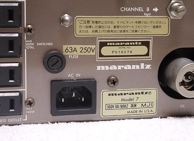 model7レプリカ-2