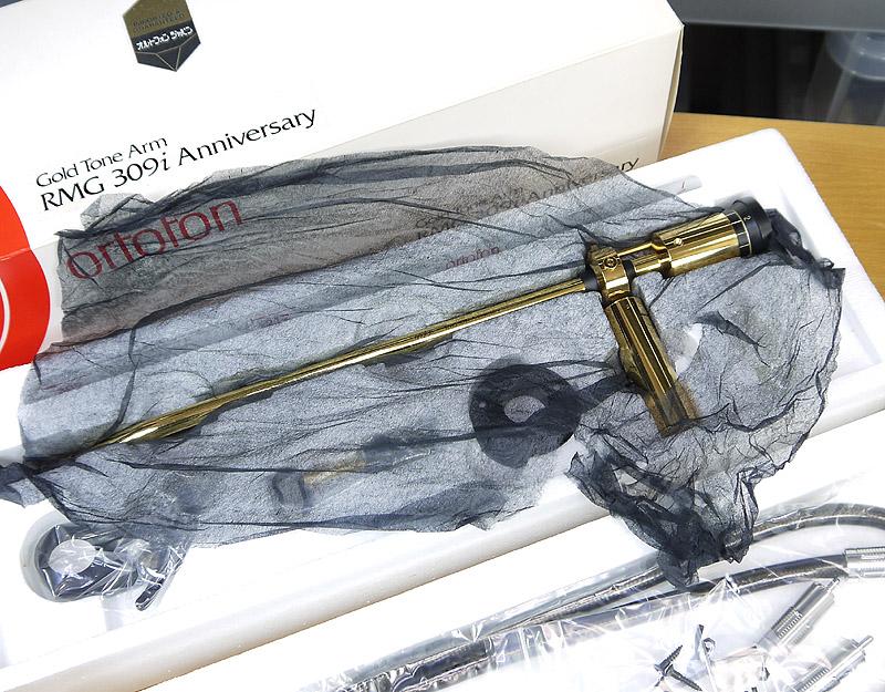 ortofon RMG309i Anniversary