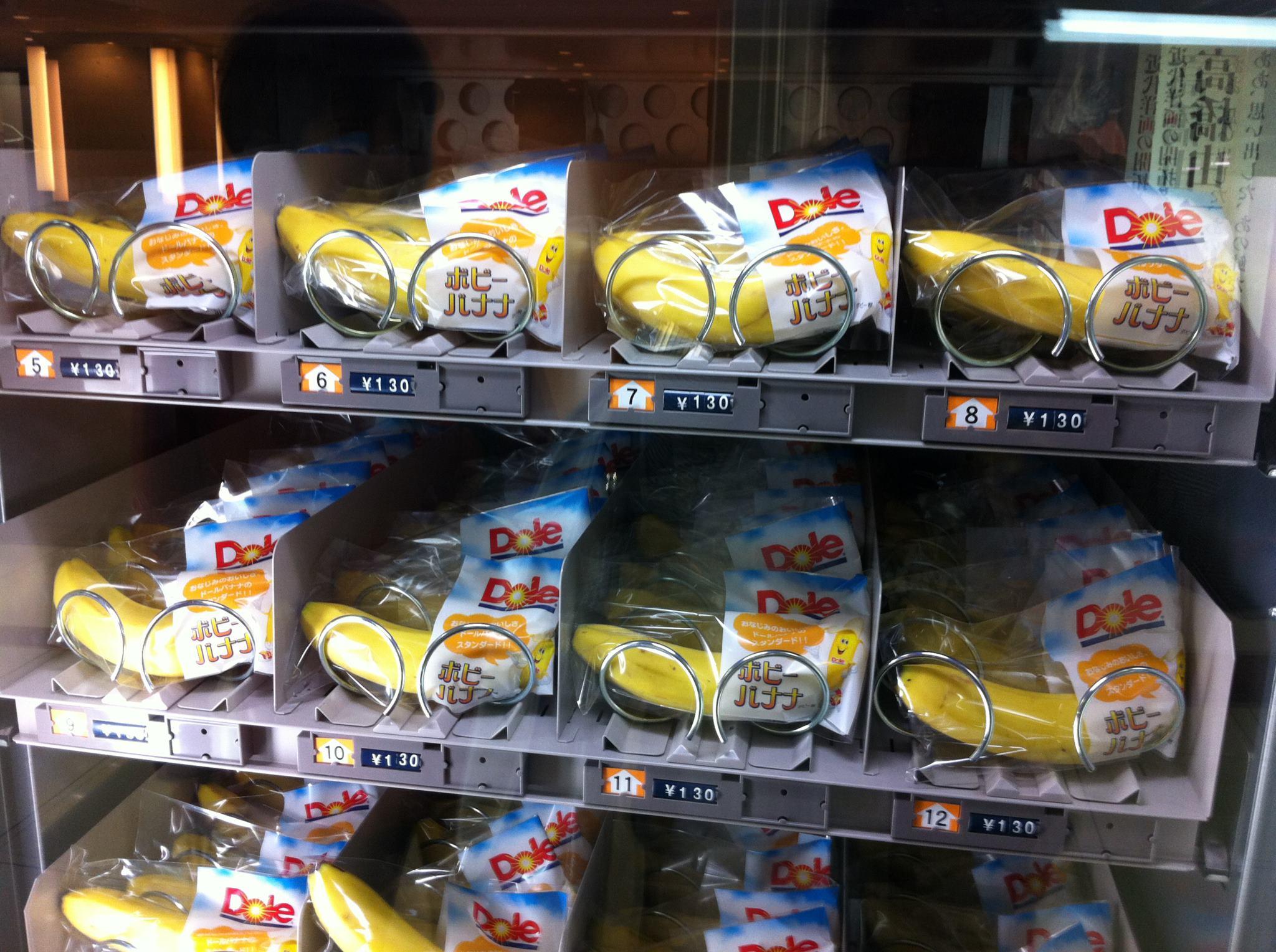 バナナ自動販売機アップ