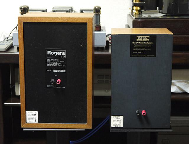 Rogers LS2 、LS3/5a背面