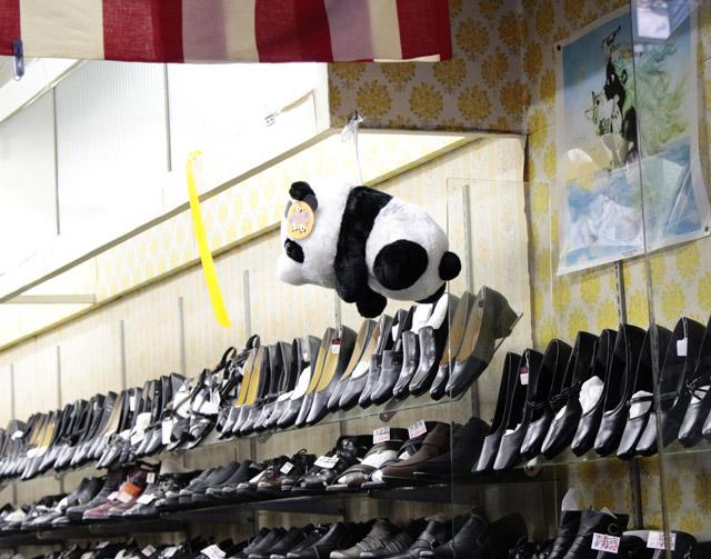 パンダのぬいぐるみ6