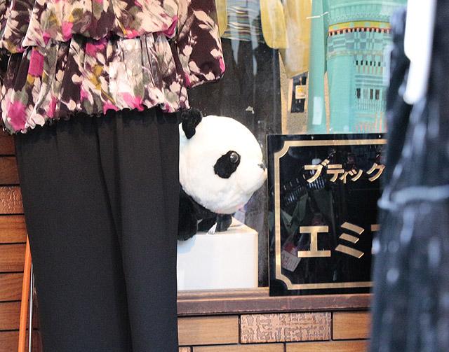 パンダのぬいぐるみ7