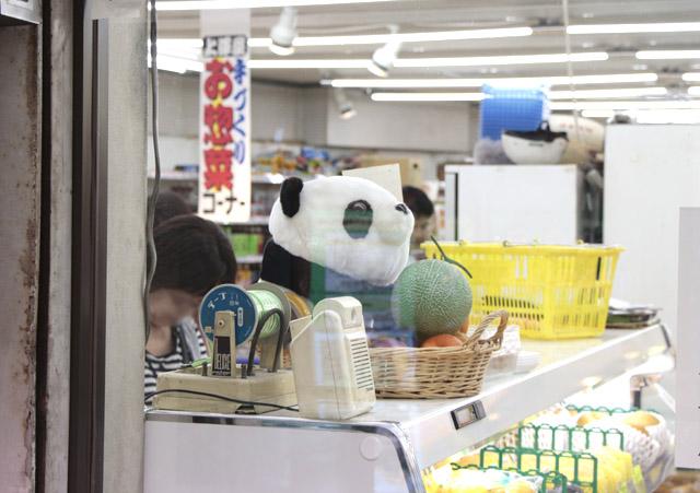 パンダのぬいぐるみ11