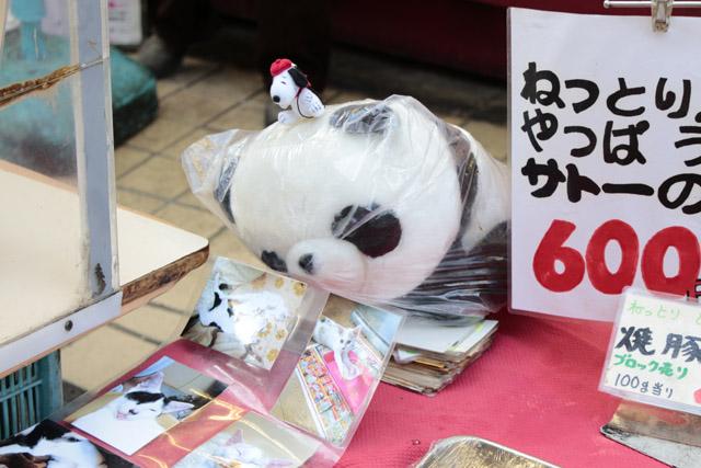 パンダのぬいぐるみ14