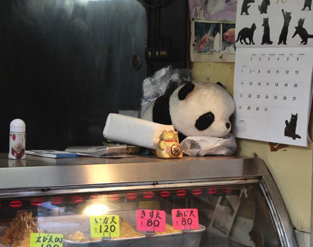 パンダのぬいぐるみ21