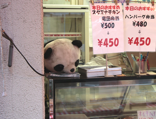 パンダのぬいぐるみ22