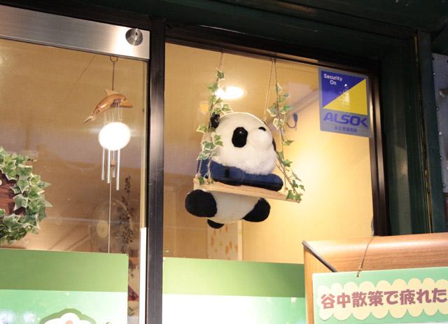 パンダのぬいぐるみ23