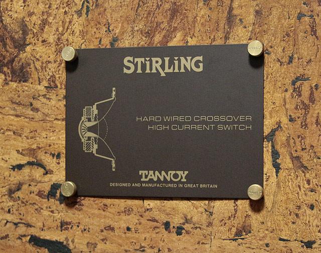 StirlingHW-4
