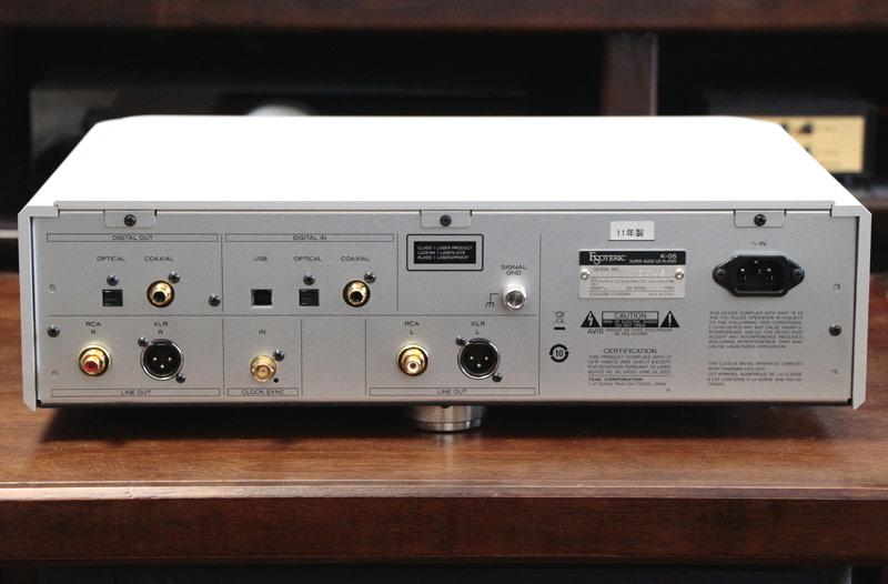 ESOTERIC K-05-5