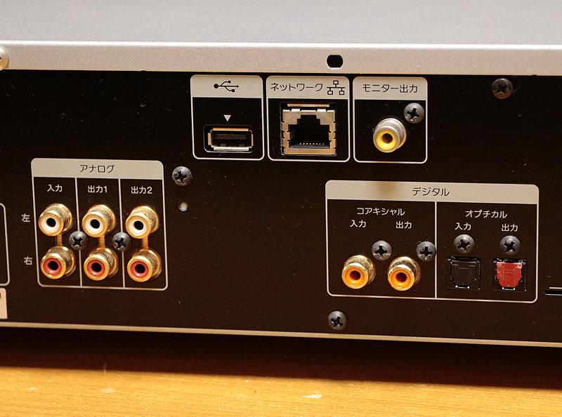 NAC-HD1-5