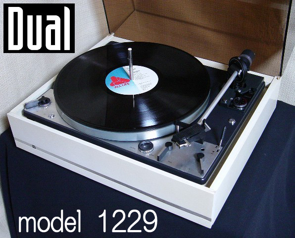 DUAL1229